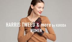 HARRIS TWEED & more by KURODA WOMENのセールをチェック