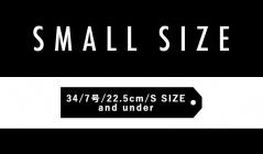 SMALL SIZEのセールをチェック