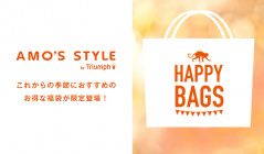 TRIUMPH-AMO'S STYLE HAPPY BAG-のセールをチェック