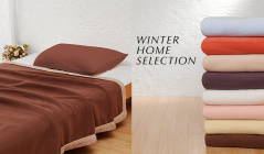 WINTER HOME SELECTIONのセールをチェック