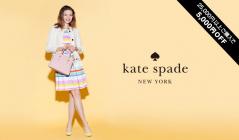 KATE SPADE NEW YORKのセールをチェック