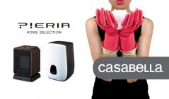 CASABELLA/PIERIA HOME SELECTIONのセールをチェック