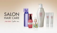 SALON HAIR CARE-資生堂・Loretta etcのセールをチェック