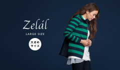 ZELAL -LARGE SIZE-のセールをチェック