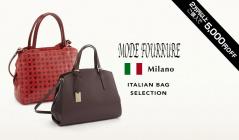 MODE FOURRURE ITALIAN BAG SELECTIONのセールをチェック