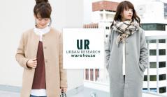 URBAN RESEARCH WAREHOUSE WOMENのセールをチェック