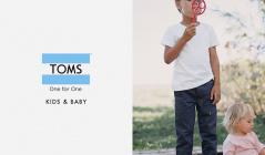 TOMS KIDS & BABYのセールをチェック
