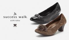 Wacoal success walkのセールをチェック
