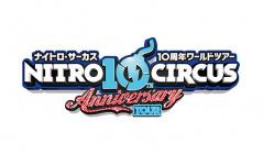 ナイトロ・サーカス 10周年ワールドツアー in 東京公演のセールをチェック