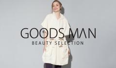 GOODSMAN -BEAUTY SELECTION-のセールをチェック