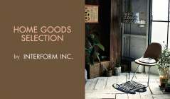 HOME GOODS SELECTION BY INTERFORM(インターフォルム)のセールをチェック