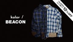 KOLOR BEACON(カラー ビーコン)のセールをチェック