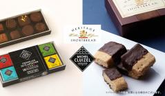 PREMIUM CHOCOLATE SELECTIONのセールをチェック