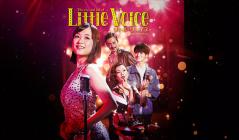 舞台「Little Voice リトル・ヴォイス」のセールをチェック