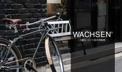 WACHSEN(ヴァクセン)のセールをチェック