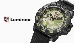 LUMINOX(ルミノックス)のセールをチェック
