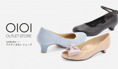 OlOl OUTLET STOREのセールをチェック