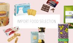 IMPORT FOOD SELECTIONのセールをチェック
