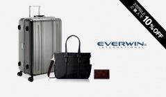 EVERWIN - TRAVEL & BUSINESS(エバウィン)のセールをチェック