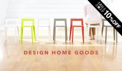DESIGN HOME GOODSのセールをチェック