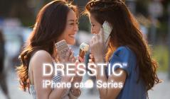 IPHONE CASE BY DRESSTICのセールをチェック