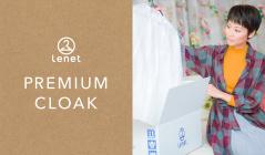 Lenet PREMIUM CLOAKのセールをチェック