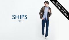 SHIPS MEN(シップス)のセールをチェック
