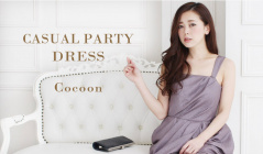 COCOON -CASUAL PARTY STYLE-(コクーン)のセールをチェック