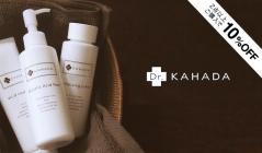 DR.KAHADA medical cosmetic products(ドクターカハダ)のセールをチェック