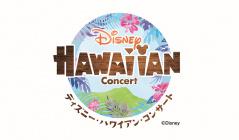 ディズニー・ハワイアン コンサート2017のセールをチェック
