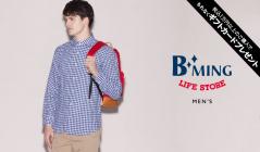 B:MING LIFE STORE BY BEAMS MEN'S(ビーミング ライフストア by ビームス)のセールをチェック