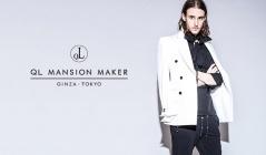 QL MANSION MAKERのセールをチェック