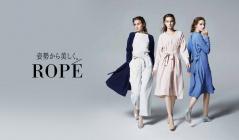 ROPE'/ROPE' mademoiselleのセールをチェック