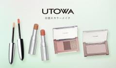 UTOWA -初夏のカラーメイク-(ウトワ)のセールをチェック