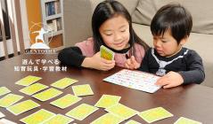 遊んで学べる知育玩具・学習教材-幻冬舎-のセールをチェック