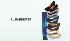 AU BANNISTER(オゥ バニスター )のセールをチェック