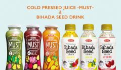 COLD PRESSED JUICE -MUST- & BIHADA SEED DRINKのセールをチェック
