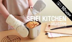 SEIEI KITCHEN SELECTIONのセールをチェック