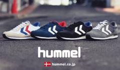 HUMMEL(ヒュンメル)のセールをチェック