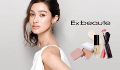 EXBEAUTE(エクスボーテ)のセールをチェック