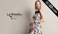 LA RINELLE -French Apparel Collection -(ラ・リネール)のセールをチェック