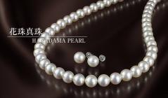 花珠真珠 and more(はなだましんじゅ)のセールをチェック