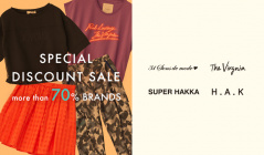 SPECIAL DISCOUNT SALE MORE THAN 70% BRANDSのセールをチェック