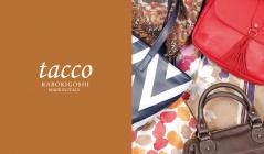 TACCO(タッコ)のセールをチェック