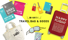 TRAVEL BAG&GOODS-夏の旅行に-のセールをチェック