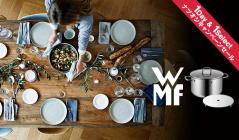 1DAY 1SELECT:WMF(ヴェーエムエフ)のセールをチェック