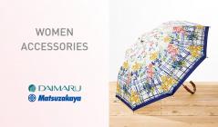 DAIMARU MATSUZAKAYA WOMEN'S ACCESSORIES(ダイマル)のセールをチェック