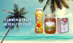 SUMMER BEAUTY & HEALTHY FOODのセールをチェック