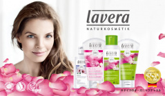 LAVERA -SKIN CARE-(ラヴェーラ)のセールをチェック