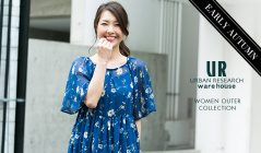 URBAN RESEARCH WAREHOUSE WOMEN OUTER COLLECTION_EARLY AUTUMN(アーバンリサーチウエアハウス)のセールをチェック